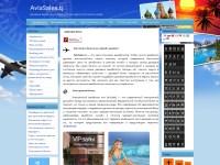 Авиабилеты Москва Астана дешевые от 61 509 тенге, цены на
